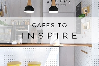 cafes to inspire
